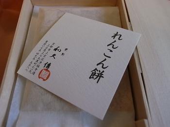 R0013467.JPG